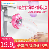 Century baby childrens tap extender lengthens cartoon splash-proof baby wash hand extension guide tap