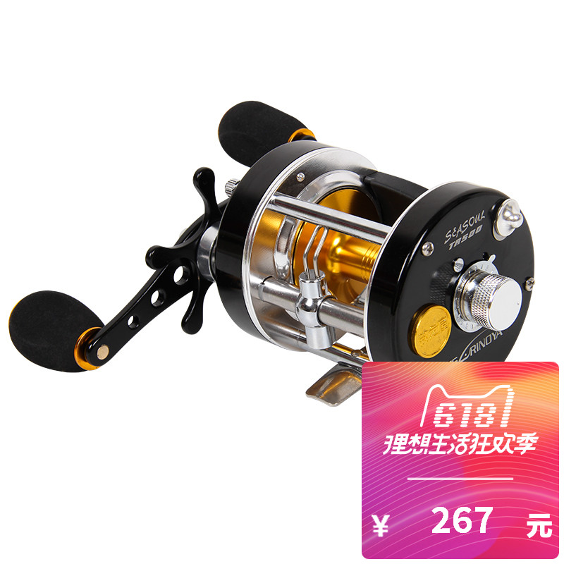 Fishing House TR500 Right Hand Full Metal Lei Qiang Black Fish Round 8+1 Axle Roller Lei Qiang Black Fish Steamer Fishing Reel
