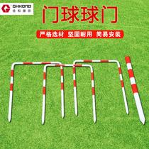 Standard gateball post but stade dédié objectif trois un-pilier ensemble de but balle but balle jeu dédié