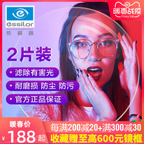 Depending on the road lens anti Blue Diamond Crystal A4 color aspherical a3 1 74 thin myopia glasses 1 67 glasses