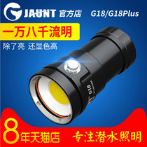 Jaunt G18 18000lm High Power wireless rechargeable underwater professional diving flashlight photographic fill light