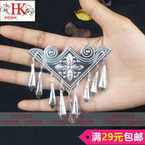 The new Hmong silver trim triangle crane horn southeastern aluminum jewelry imitation Miao silver aluminum piece silver clothing accessories