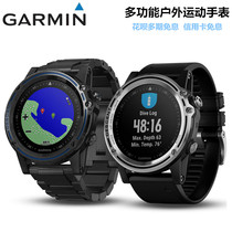 Garmin Jia Ming descent Mk1 heart rate monitoring GPS outdoor functional motion navigation diving computer table