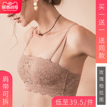 Strapless bandeau bra underwear women without rims thin small chest gather non-slip collection of breast breast-bust anti-light bra