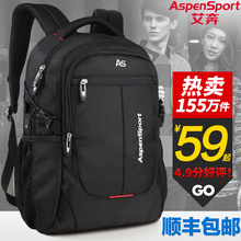 Backpack for Men, Backpack for Large Capacity Travel for College Students Computer Fashion Trend for Women High School and Junior High School Students