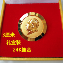 Chairman Maos badge like a medal medal 3 meters 24K gold-plated Mao Zedong badge high-end gift gift box box