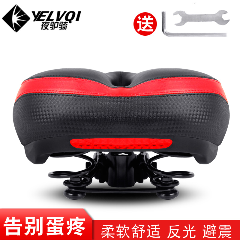 Bicycle seat saddle mountain bike seat cushion soft big butt comfortable thickening seat bicycle accessories riding equipment