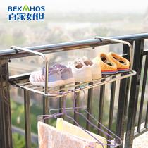 Baijia Bon monde en acier inoxydable Fenêtre balcon clôture soleil étagère à chaussures multi-fonction soleil chaussures artefact en plein air Séchage rack