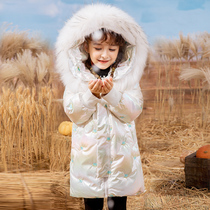Childrens down jacket 2020 new girls medium-length version of small and medium-sized childrens yang pie baby thick childrens clothing large fur collar jacket