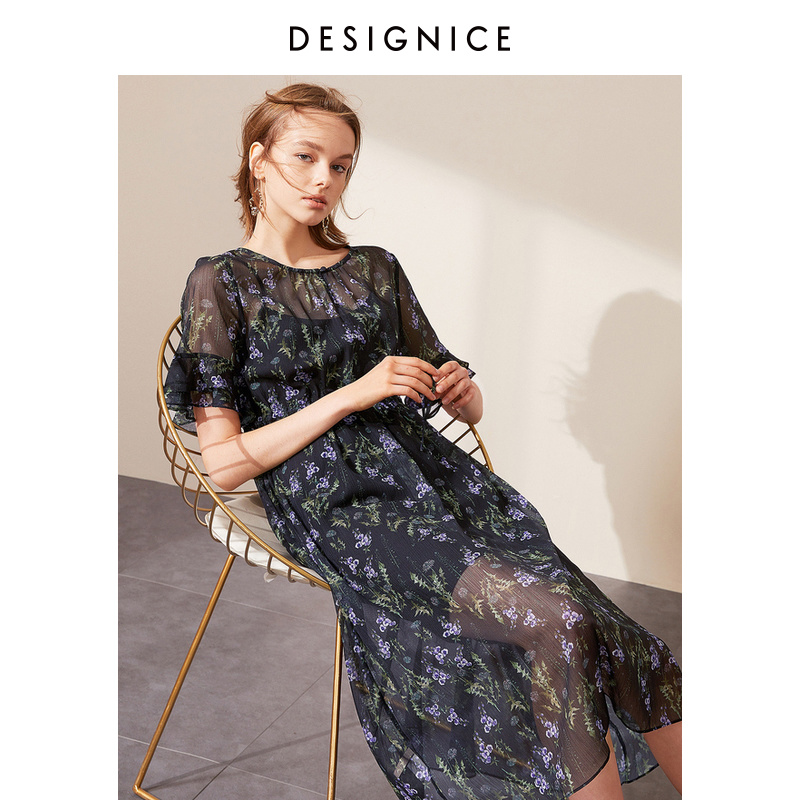 Disennis spring and summer chiffon dress female super fairy forest retro floral print waist long skirt female