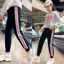 Girls pants wear plus velvet 2020 new foreign sports pants children thickening Big children autumn and winter casual spring and autumn