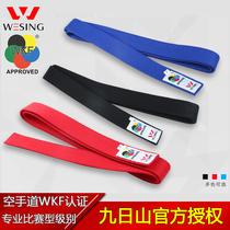 Nine-day mountain empty track belt WKF certified adult childrens professional competition Taekwondo judo training belt