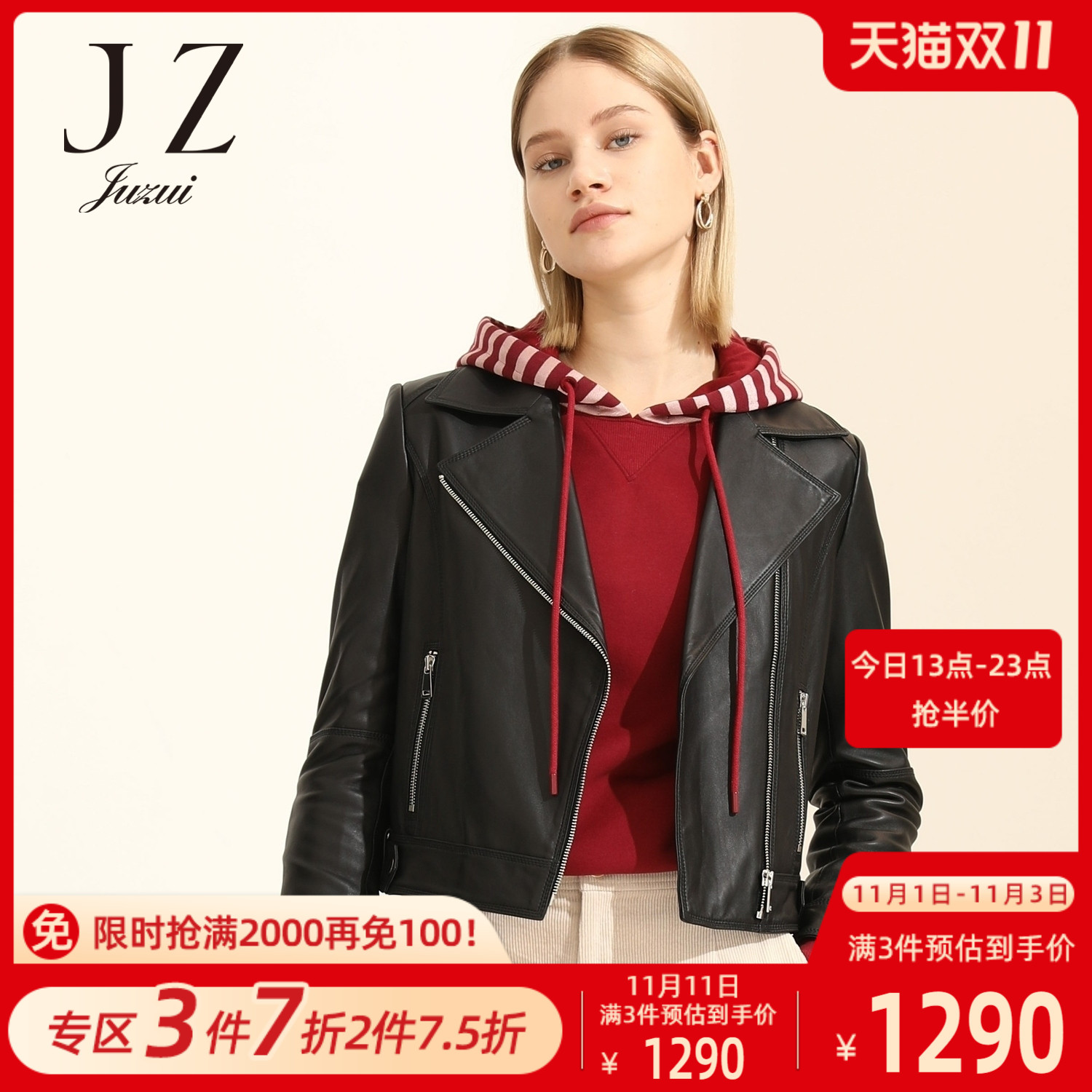 JUZUIs official flagship store 2020 winter new black sheepskin soft short coat womens leather
