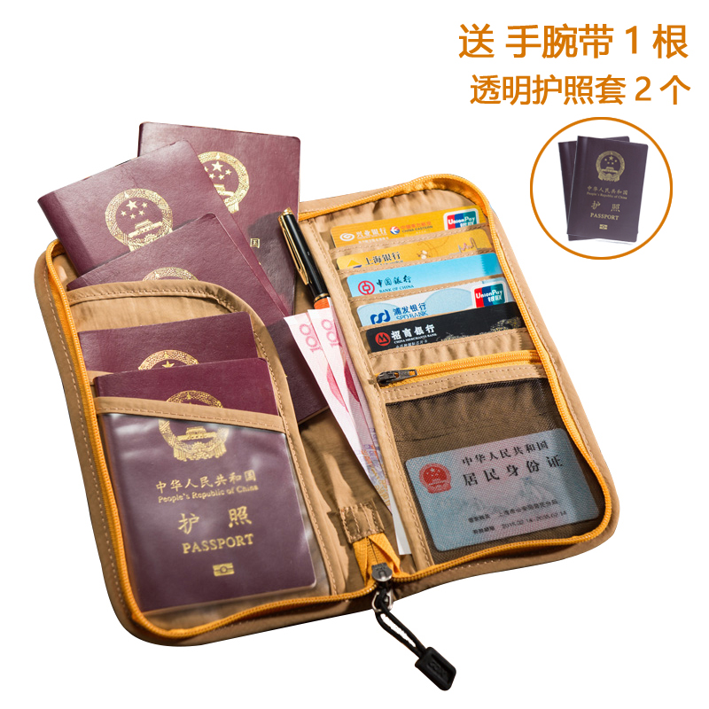 Multifunctional Travel Passport Bag Waterproof Passport Air Ticket Acceptance Bag Passport Card Bag Wallet Passport Document Bag