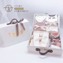 79 High-end newborn gift box autumn and winter knitted set baby gift box bib Baby hundred Day ceremony
