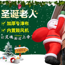 Climbing Wall Santa Claus inflatable Air mold cartoon puppet custom model Christmas Snowman Christmas decoration props