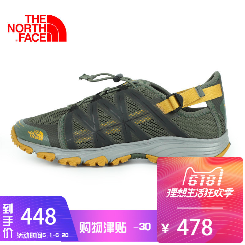 Clearance special sale the north face north men's outdoor breathable amphibious river tracing shoes cxs6