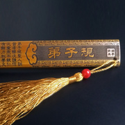 The characteristics of bamboo China ferule beat the palm family bamboo craft gift dizigui pointer ruler spanking