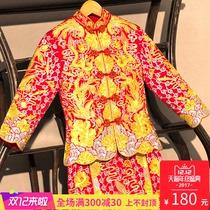 Large dragon dress clothing Wufu Xiuhe bride wedding dress wedding dress 2017 new autumn Chinese wedding dress