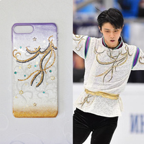 Feather knot around the same hand-painted mobile phone shell figure skating yin and yang teacher Seimei Abe Qing Ming new season