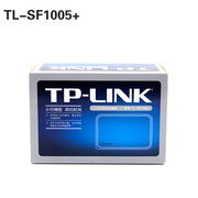 TP-LINK TL-SF1005+ 5 port switch TP switch HUB switch router 4