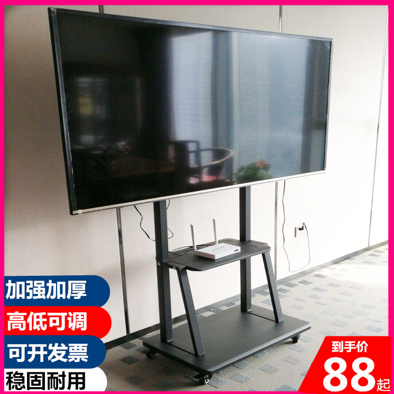 LCD TV can move floor-to-ceiling bracket display rotating vertical hanger floor-to-ceiling cart universal shelf
