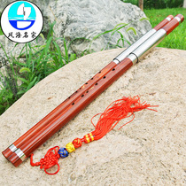 Double tube Bau musical instrument transverse blowing professional mahogany bau double tube Drop b tune +f tune C tune +g tune cross blow student musical instrument