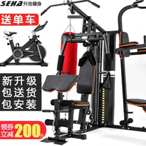 Fitness Equipment Home Multifunctional training set strength combination Sports Equipment Fitness home Comprehensive trainer