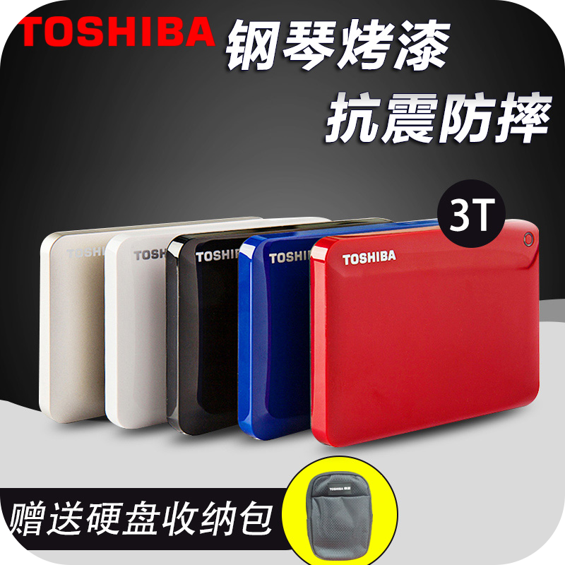 Toshiba HDD 3T V8 Hi-Speed USB3.0 2.5-inch 3tb Slim Hard Disk Music Movie Copy