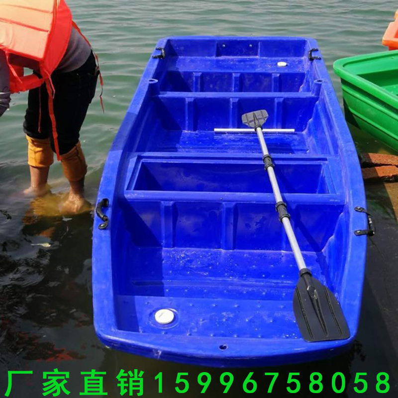 Plastic boat fishing boat fishing boat thickened and wide beef rib plastic storm boat double-cultured fishing boat fishing boat
