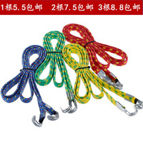 Bicycle Strap bundled rope motorcycle luggage strap Elastic rope strapped with shelf electric car strapping rope