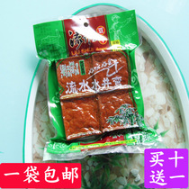 Chongqing Shizhu specialty reflow water well Bay tofu dry snack snacks soy products smoked five-scented halogen bean dried