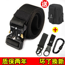 Alloy buckle tactical belt military fans special forces men training inside the belt outdoor canvas nylon automatic buckle belt