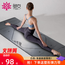 Oyi Yoga Mat Non-slip Natural Rubber Professional Beginners Pad Home Womens Fitness Pad Yoga Pad Thickened