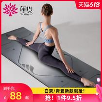 Oyi yoga mat anti-skid natural rubber professional beginners mat home female fitness mat yoga mat thickening