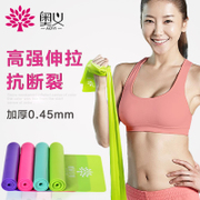The elastic band resistance strength training men yoga belt tension force stretching band female fitness sports activities