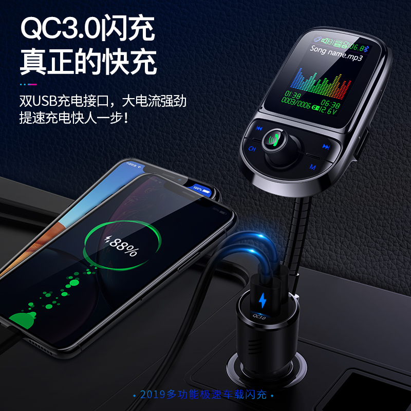 Car MP3 player, multi-function Bluetooth receiver, lossless music, car cigarette lighter, usb car charger