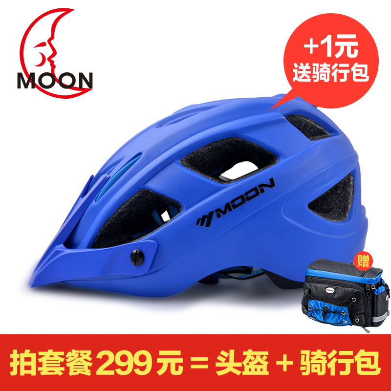 Moon bicycle one-piece riding helmet mountain bike road bike helmet sports riding equipment