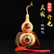 Open Light natural gourd pendant home Feng shui townhouse The opening of the big gourd ornaments to ward off evil spirits to send the base