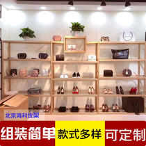 Boutique shoe shop Shoe rack free combination multi-layer shelf removable shopping mall display frame Decoration window bag Display frame