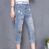 Thin section embroidery high waist show thin embroidery straight foot fashion pants