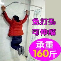 304 stainless steel Simple telescopic rod bathroom non-punching L-shaped bath curtain rod U-shaped drying rod arc load-bearing rod