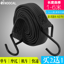 New Motorcycle Strap Luggage rope Electric bicycle Gluten rubber Band Elastic rope bundled with courier rope
