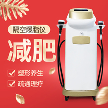 Radio frequency explosion-proof fat slimming equipment beauty salon fat breaker fat dissolving postpartum slimming apparatus body sculptor