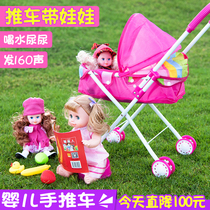 Stroller Toy Girl Home with Doll girl simulation trolley Girl 3-6 Birthday present
