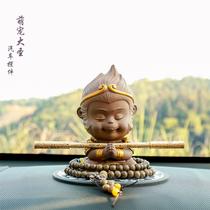 Lovely Daheng car ornaments Monkey Monkey inside the car personality car high-grade decorations