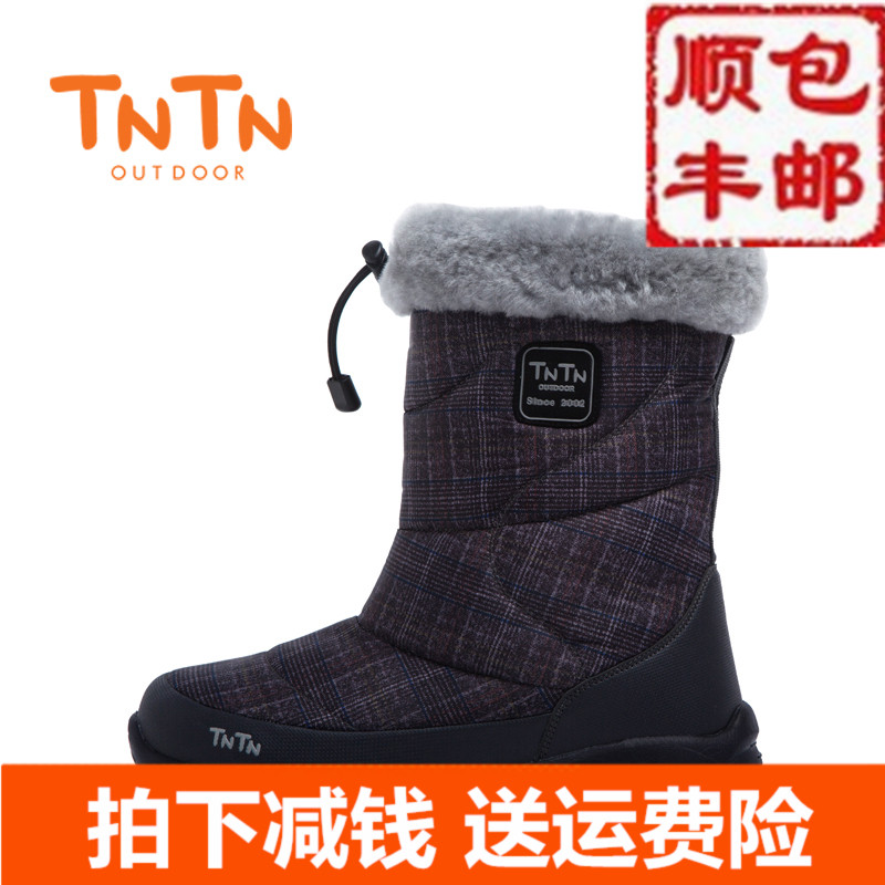 TNTN Outdoor Winter Warming Tube Waterproof and Slip-proof Thickening Bottom Northeast Wool Shoes for Men and Women and Snow Country Cotton Boots
