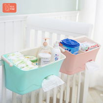Baby Bed Hanging bag storage bag portable diaper bag bedside urine wet finishing box rack baby bed Storage Box