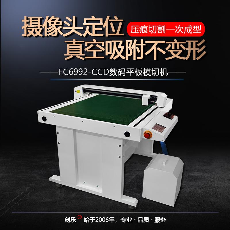 Sculptez la plaque plate de CCD meurent les cartons coupés d'empaquetage de machine pour taper l'étiquette magnétique de voiture de réflecteur de plaque d'étiquette de carte magnétique