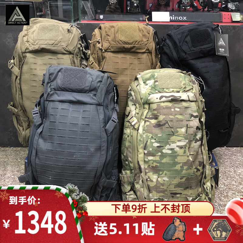 Raider D.A. Night Bomber HALIFAX backpack rides a mountaineering skydiving raider tactical shoulder bag